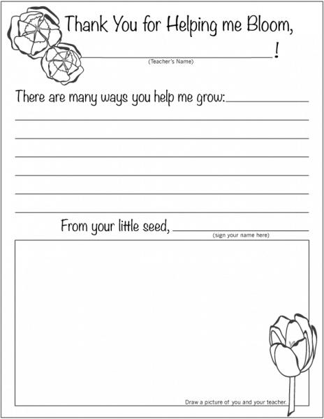 Teacher Appreciation Week from Houseful of Handmade. Great ideas for Teacher Appreciation Week centered around the theme: Our Teachers Help Us Bloom & Grow.