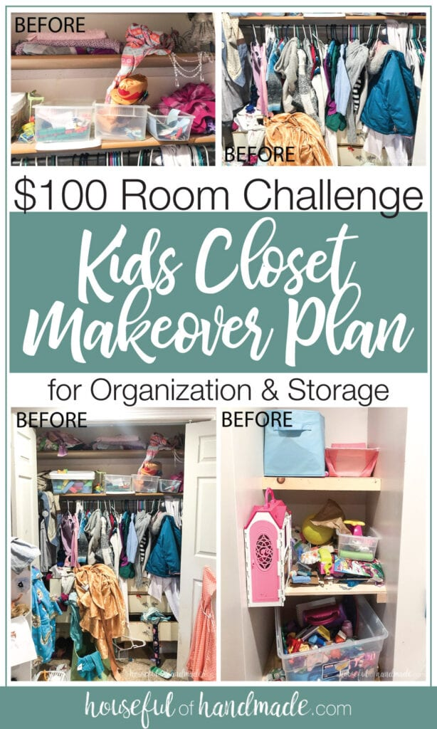 Before photos of the kids closet before the makeover with text overlay.